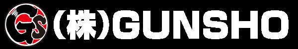 株式会社GUNSHO